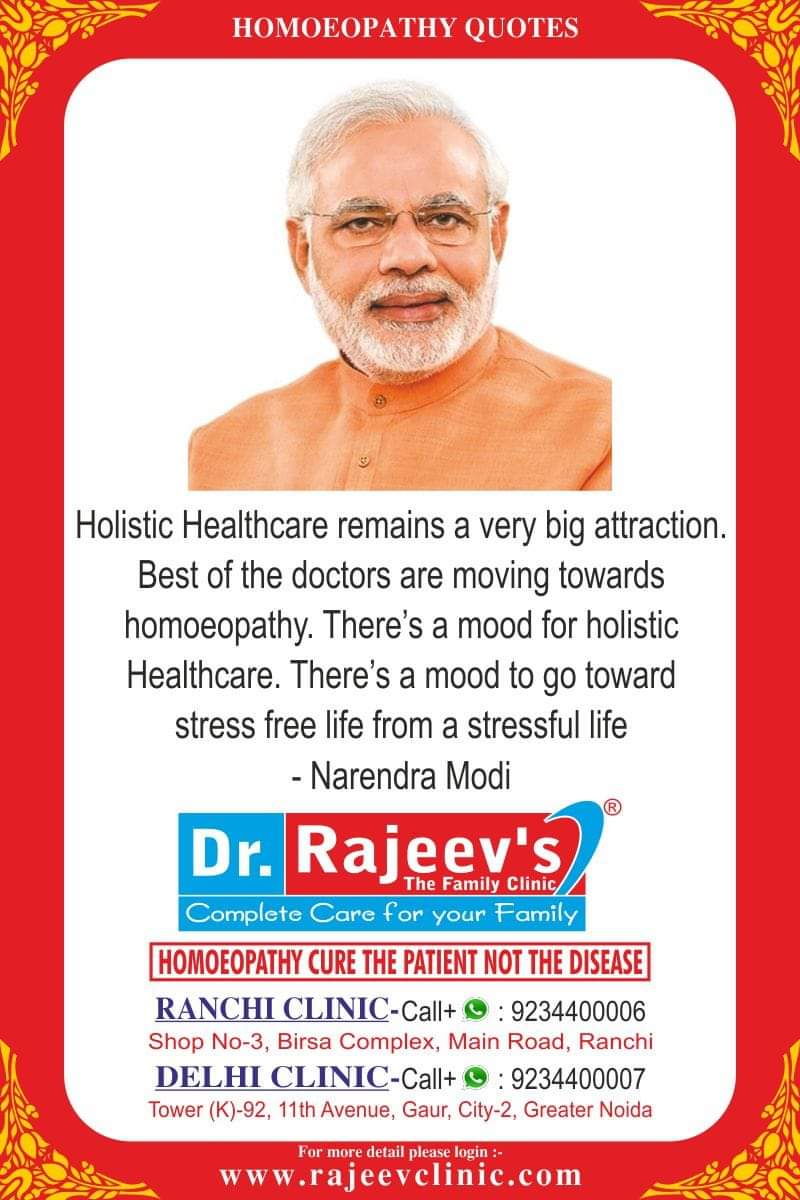 Dr. Rajeev Clinic